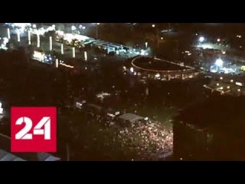 Теракт в Лас-Вегасе: посетители фестиваля были у убийцы как на ладони - Россия 24