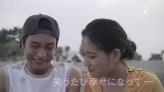 Nonton [trailer] Sora to Umi no Aida [Movie 2017] Film Subtitle Indonesia Streaming Movie Download