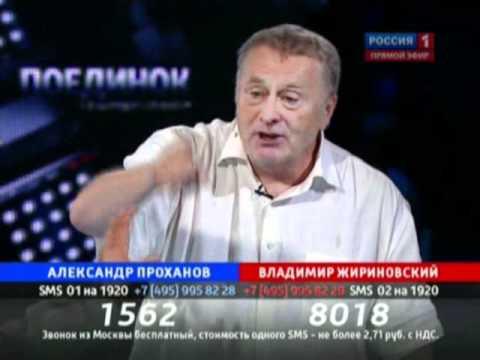 Жириновский о педофилиии странное поведение кабаевой
