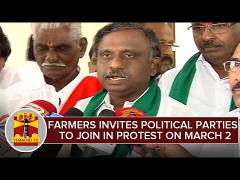TN-Farmers-Association-Invites-Political-Parties-to-Join-in-Protest-To-Be-Held-on-March-2-24-02-2016