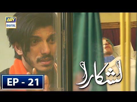 Lashkara Episode 21 - 16th September 2018 - ARY Digital Drama