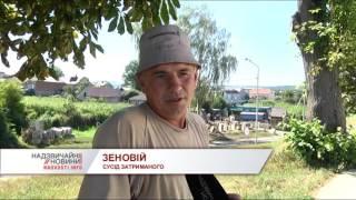 Біля Львова спіймали бійців ОУН, я...