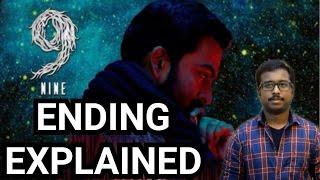 Nonton 9  Nine  Malayalam Movie  Ending Explained   M4 Mollywood   Jobin James Film Subtitle Indonesia Streaming Movie Download