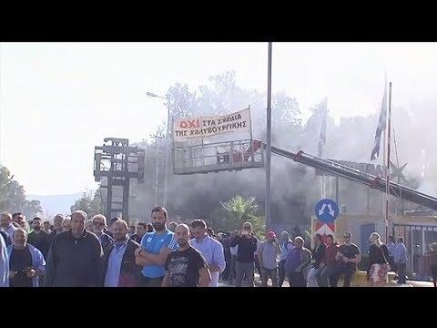 Χαλυβουργική: Φωτιές και κλείσιμο της Εθνικής Αθηνών  Κορίνθου από τους εργαζόμενους