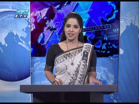 01 AM News || রাত ০১টার সংবাদ || 15 August 2020 || ETV News