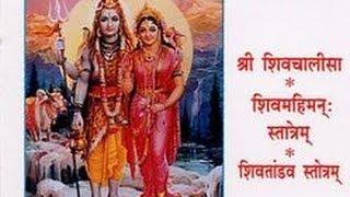 Shiv Chalisa - Shri Shiv Chalisa- Hindi -Suresh Wadekar
