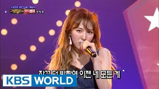 Red Velvet (레드벨벳) - Rookie [Music Bank / 2017.06.30]