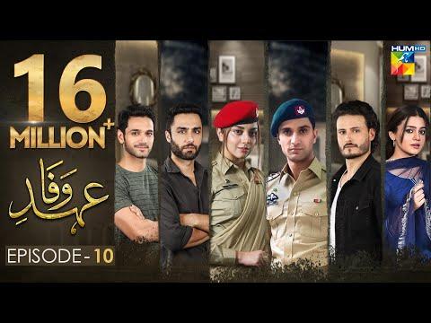 Ehd e Wafa Episode 10 | English Sub | Digitally Presented by Master Paints HUM TV Drama 24 Nov 2019