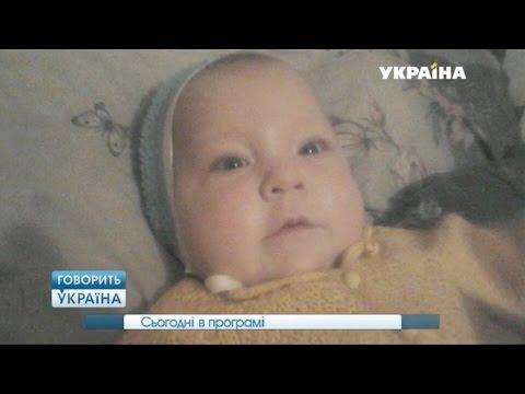 Отомстила дочери за измену мужа! (полный выпуск) | Говорить Україна