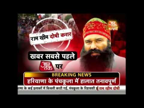 Mob Attacks Police, Media After Court Convicts Dera Sacha Sauda Chief In Rape Case