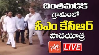 Video CM KCR Padayatra LIVE | KCR Visit Chintamadaka Village LIVE | Harish Rao | YOYO TV Channel MP3, 3GP, MP4, WEBM, AVI, FLV Juli 2019