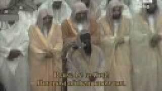 Makkah Taraweeh-(Night 23)-Sheikh Kalbani