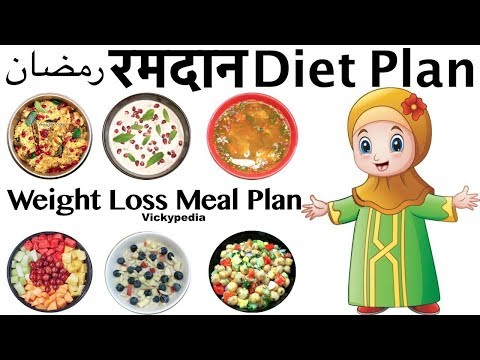 How to lose weight fast - Ramadan Diet Plan Hindi  Ramzan Meal Plan For Weight Loss  Lose Weight 20 Kgs in 30 Days