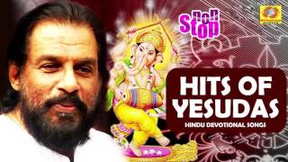 Saranajapam kettunarenam-Punyamala-MG Sreekumar-Malayalam Ayyappa  devotional song download