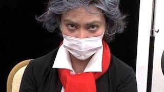 ざわちん出演・ベートーベンメイクに挑戦!/「Yahoo!ブラウザー」PR映像(ベートーベン編)