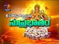 Sri Suryanarayana Suprabhatam | Thamasomajyotirgamaya | 21st January 2018 | ETV Andhra Pradesh - Video