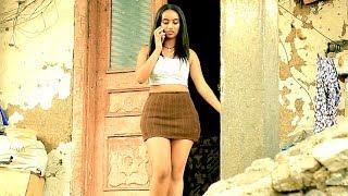 Video Samuel Seneshaw ft Emu - Min Ale | ምን አለ - New Ethiopian Music 2017 (Official Video) MP3, 3GP, MP4, WEBM, AVI, FLV September 2018