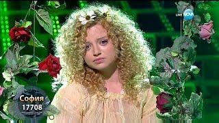 Sofia - Лудо Младо (Като Две Капки Вода) (Desi Dobreva Cover) videoklipp