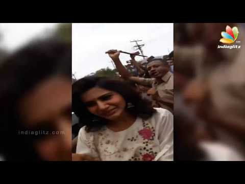 Video Samantha faced misbehavior of fans in Madurai | Samantha Attacked in public download in MP3, 3GP, MP4, WEBM, AVI, FLV January 2017