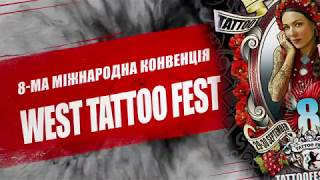 Tattoo fest 2017 Dis-moll production