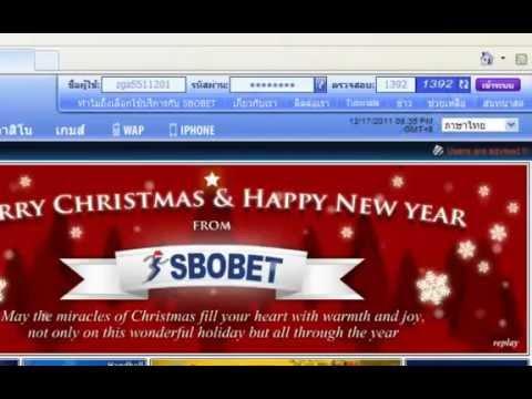Sbobet วิธีเล่น แทงบอลออนไลน์  www.Thai1688.com