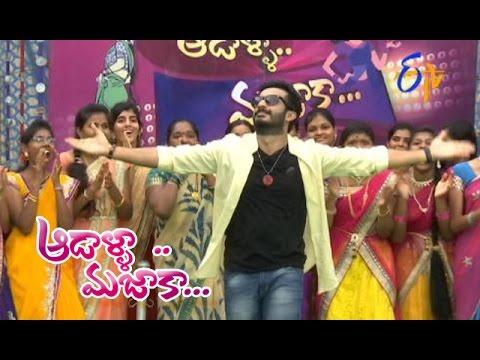 Aadaalla Majaaka | 17th  October 2016| Full Episode | ETV Telugu