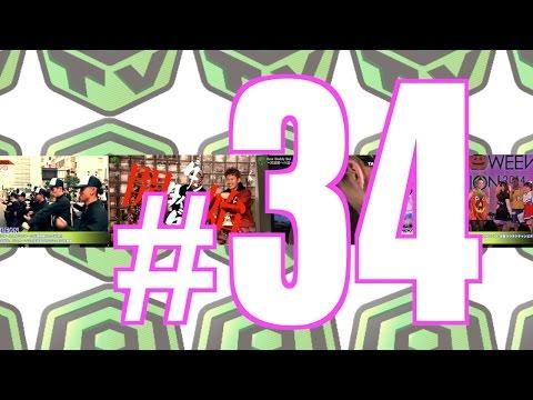 #34 / 渋谷の兄貴、唐澤有弥登場!!& 報告寝起きドッキリ!?ターゲットはBBB!! & 知られざる六本木ハロウィンの裏側?!