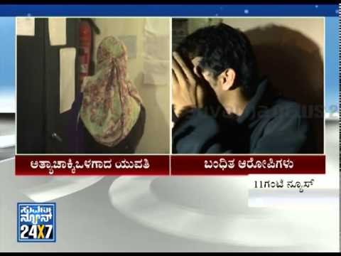 Girl kidnapped and raped in Belgaum 2 men arrested - News bulletin 24 Jul 14