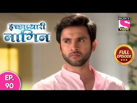Icchapyaari Naagin - Full Episode 90 - 16th October, 2018