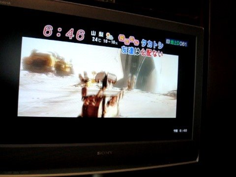 Wall-E On Japanese TV Show