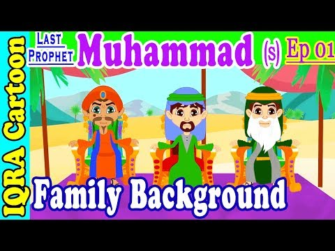 Prophet Muhammad (s) Ep 01 | Family Background (Islamic Cartoon - No Music)