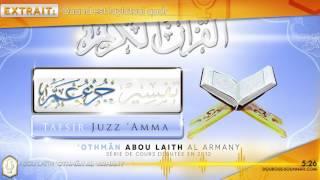 Quand est laylatoul qadr (Abou Laïth 'Othmân Al Armany) - Dourous-Sounnah.com