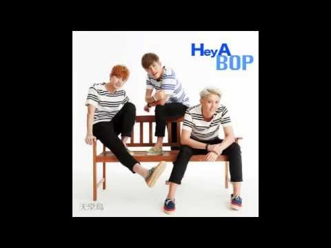 Bop - The official audio of BOP天堂鳥's