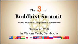 Third Buddhist Summit