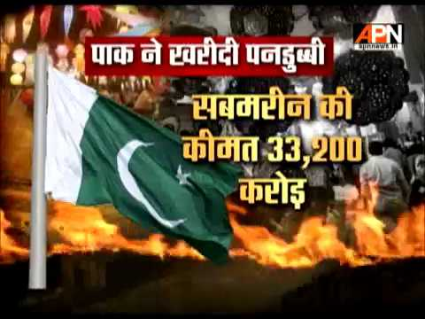Video Pakistan is biggest importer of Chinese weapons download in MP3, 3GP, MP4, WEBM, AVI, FLV January 2017
