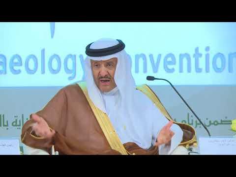 اليوم الثاني: جلسة رئيسية - بدأ الاسلام في جزيرة العرب