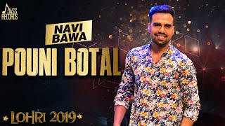 Pouni Botal | (Lohari  ) | Navi Bawa | New Punjabi Songs 2019 | Latest Punjabi Songs 2019