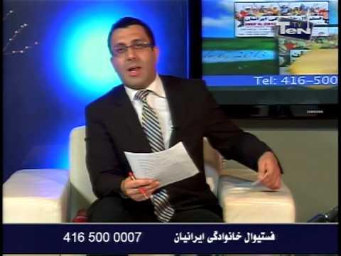 Persian Family Day Festival TV Program 1 - Part 3