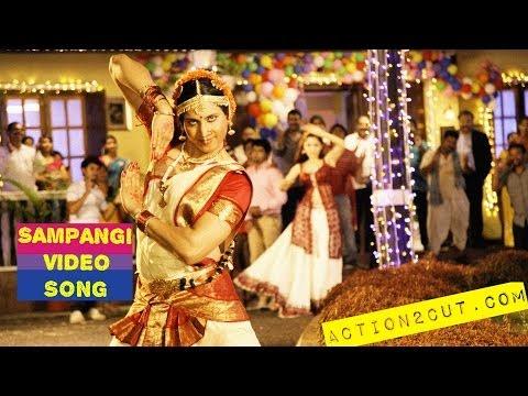 Emo Gurram Egaravachu Movie Video Songs HD (Sampangi)