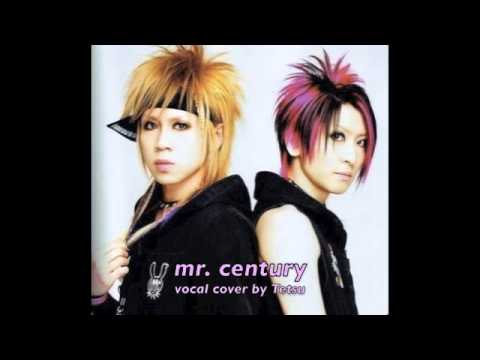 LM.C - Mr Century lyrics