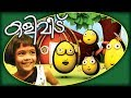 Kaliveedu (കളിവീട്) - Malayalam Animation Full Movie 2013 Official [HD]