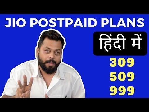 [HINDI] JIO New Postpaid Plans Explained!