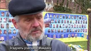 Згадують учасники Майдану. О. Богдан