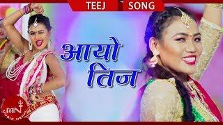 Aayo Teeja Ho - Ashmita Dhamala & Manisha Bhattarai