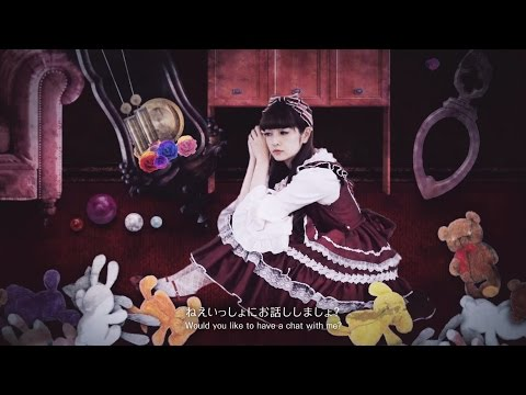 『ANTIQUE』 フルPV ( Misako Aoki × merry merli #MerryMerli #メリメル )