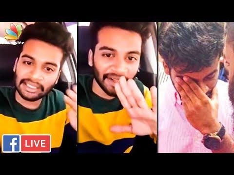 കോളേജിൽ സംഭവിച്ചത് | Dain Davis About College incident | FB Live | Viral video