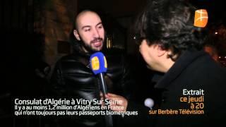 Vitry-sur-Seine France  City new picture : Consulat d'Algérie à Vitry Sur Seine