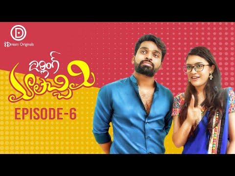 Darling Maalachimi Episode 6 | Latest Telugu Web Series | Manoj Krishna | Asha | Abhiram Pilla