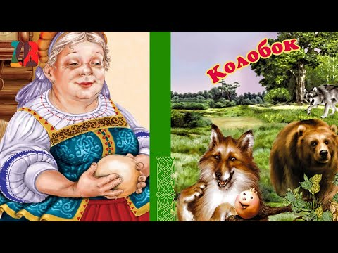 Video of Сказка для детей Колобок