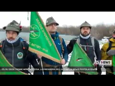 23/01/2020 | PENNE NERE IN RUSSIA, LA PREGHIERA DELL'ALPINO DA NOWO POSTOLAYOWKA